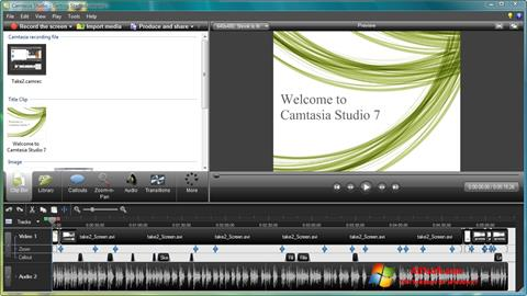 截圖 Camtasia Studio Windows 7
