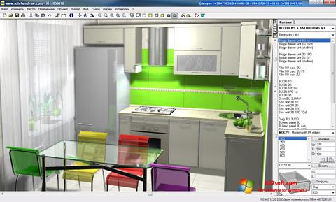 截圖 KitchenDraw Windows 7