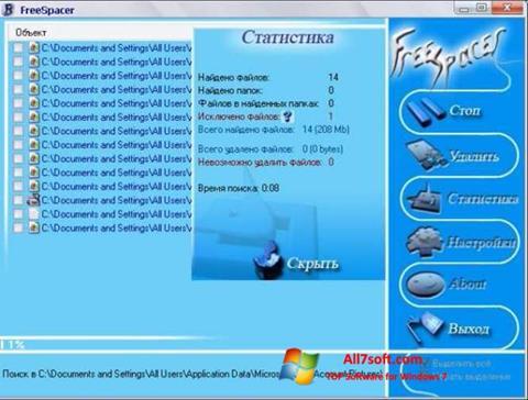 截圖 FreeSpacer Windows 7
