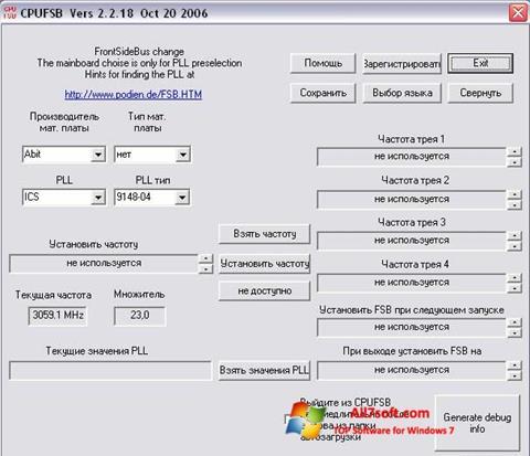 截圖 CPUFSB Windows 7