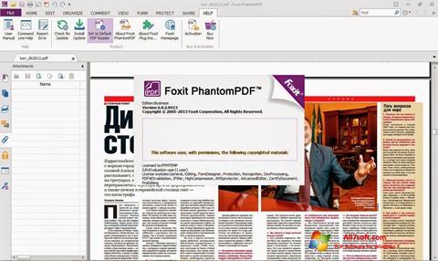 截圖 Foxit Phantom Windows 7