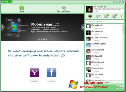截圖 ICQ Windows 7