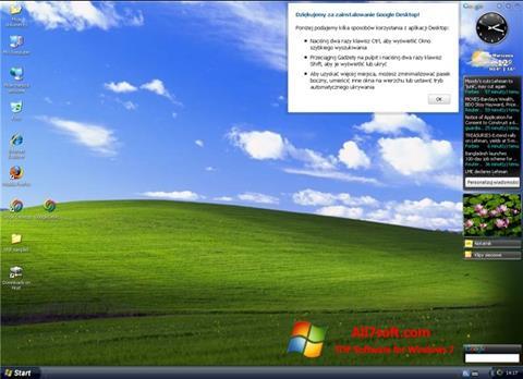 截圖 Google Desktop Windows 7