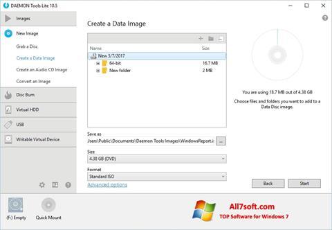 截圖 DAEMON Tools Lite Windows 7