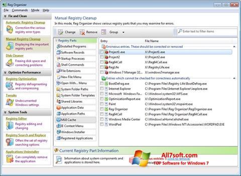 截圖 Reg Organizer Windows 7