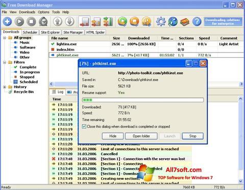 截圖 Download Master Windows 7