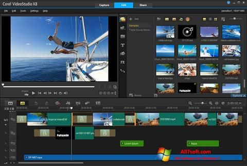 截圖 Corel VideoStudio Windows 7