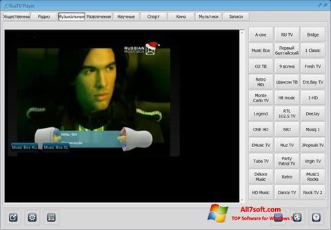 截圖 RusTV Player Windows 7