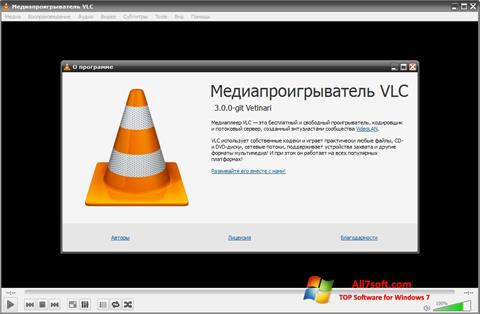 截圖 VLC Media Player Windows 7