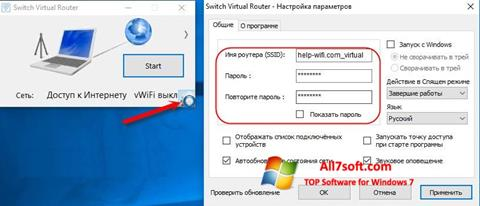 截圖 Switch Virtual Router Windows 7