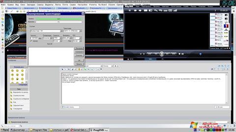 截圖 ProgDVB Windows 7